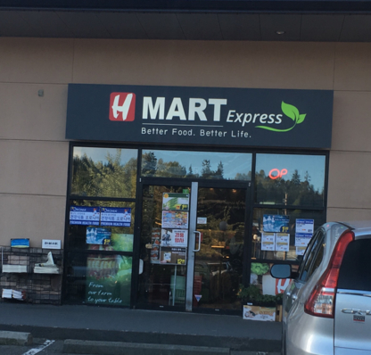 H-Mart Express - Grocery Stores - 604-941-4818