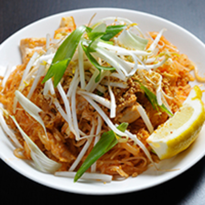 Basil Express - Danforth - Restaurants thaïlandais - 416-463-3535