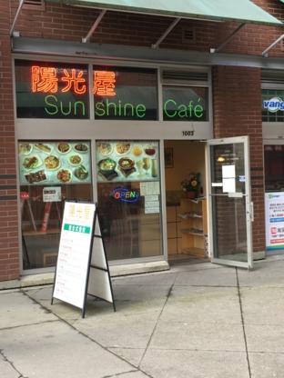 Sunshine Cafe - Coffee Shops - 604-438-6537