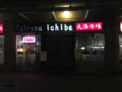 Tairyou Suisan Restaurant Ltd - Restaurants