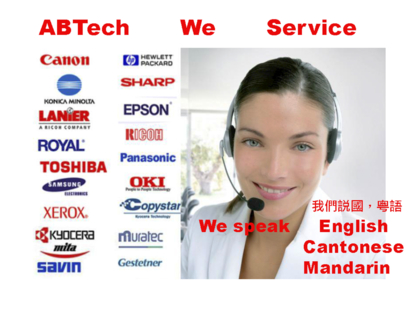 ABTech Imaging Office Solutions - Photocopiers & Supplies - 604-808-1328