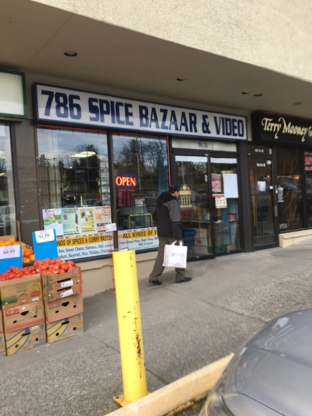 786 Spice Bazaar & Video - Video Game Stores