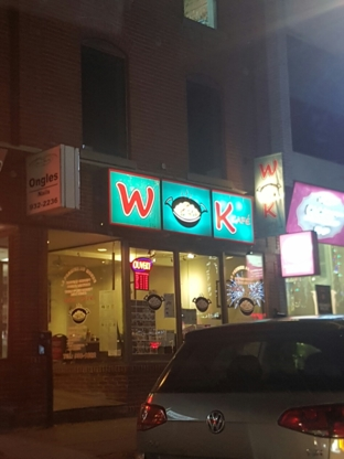 Wok Cafe - Asian Restaurants - 514-938-1882