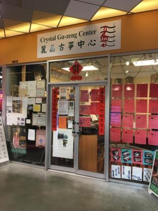 Crystal Gu-Zeng Centre - Écoles primaires et secondaires - 604-818-8566