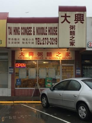 Tai Hing Restaurant - Chinese Food Restaurants - 604-273-3219