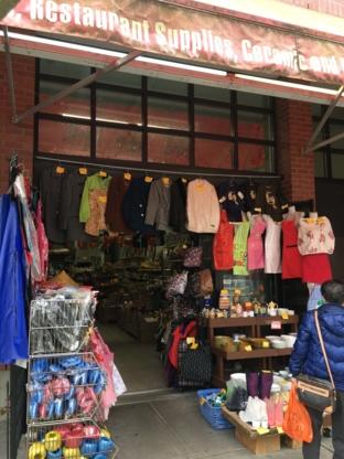 China Housewares Discount Center Ltd - Kitchen Accessories