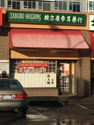 Zaburo Holding Ltd - Hairdressers & Beauty Salons - 604-278-2649