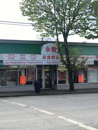 Lian Hong Chinese Bakery - Boulangeries - 604-322-9367