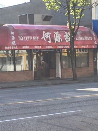 Ho Yuen Kee Restaurant - Chinese Food Restaurants