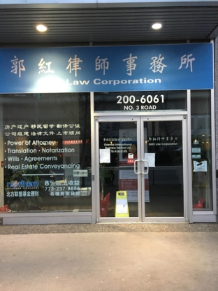 Guo Law Corp - Family Lawyers