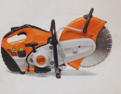 E-Quip Rentals & Repairs Ltd - Lawn Mowers - 905-356-3942