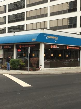 Tian Shi Fu Restaurant - Sushi & Japanese Restaurants - 604-558-4668