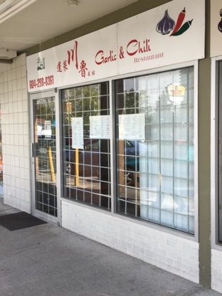 Garlic & Chilli Restaurant - Chinese Food Restaurants - 604-298-8361