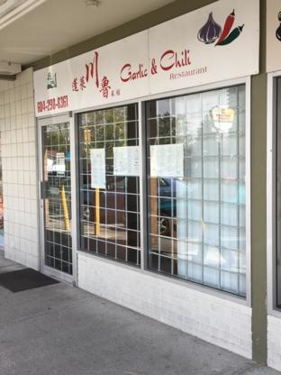 Garlic & Chilli Restaurant - Restaurants chinois - 604-298-8361