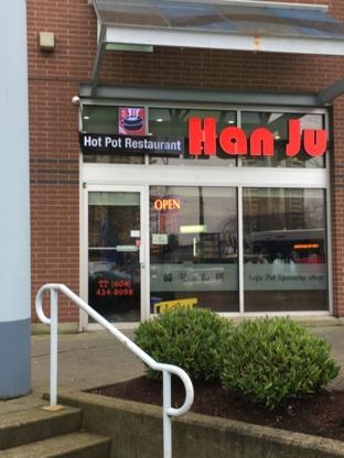 Han Ju Tofu Hotpot - Restaurants - 604-434-8098