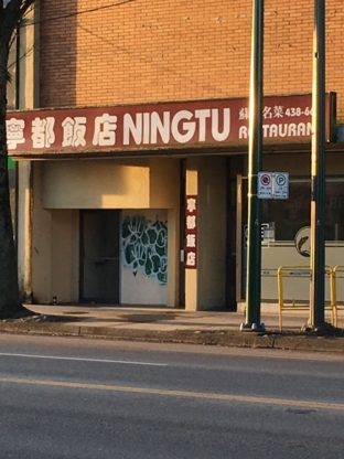 Ningtu Restaurant - Chinese Food Restaurants - 604-438-6669