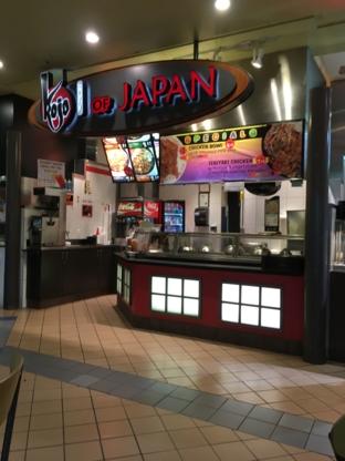 Kojo of Japan Ltd - Sushi & Japanese Restaurants - 604-420-4506