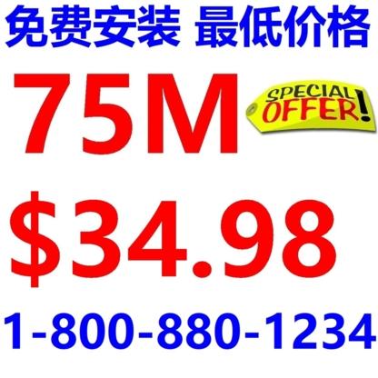 Modem Outlet - Fournisseurs de produits et de services Internet - 1-800-880-1234