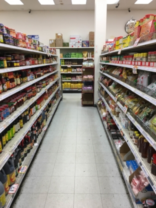 New Hong Kong Supermarket Ltd - Grocery Stores - 604-231-0810