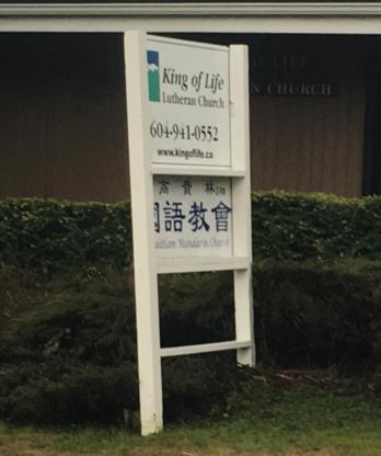 King Of Life Lutheran Church - Églises et autres lieux de cultes