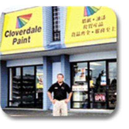 Cloverdale Paint - Paint Stores - 604-273-9178