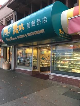 The Boss Bakery & Restaurant Ltd - Bakeries - 604-683-3860