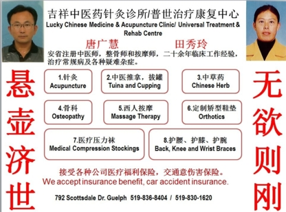 Lucky Chinese Medicine & Acupuncture Clinic - Acupuncturists - 519-836-8404