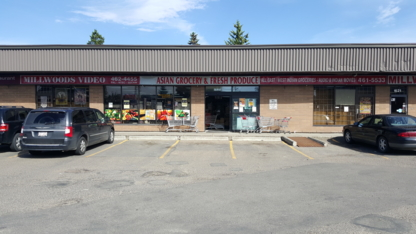Asian Grocery Centre - Grocery Stores - 780-461-5533