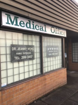 Wong Jeanny - Physicians & Surgeons - 604-299-3457