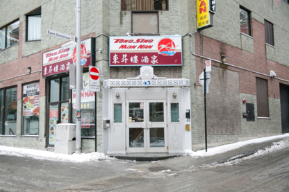 Mon Nan Village - Chinese Food Restaurants