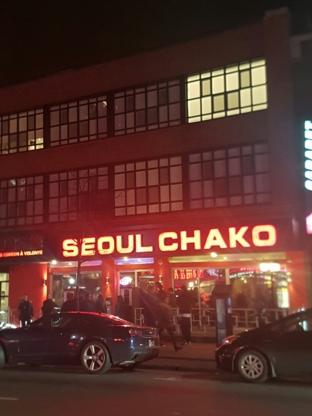 Restaurant Seoul Chako - Restaurants - 514-989-8886