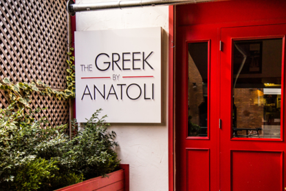 The Greek by Anatoli - Greek Restaurants - 604-979-0700