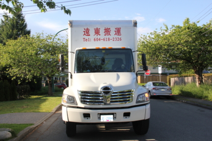First Class Moving & Storage - Moving Services & Storage Facilities - 778-896-8576