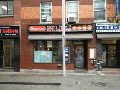Restaurant Beijing - Restaurants - 514-861-2003