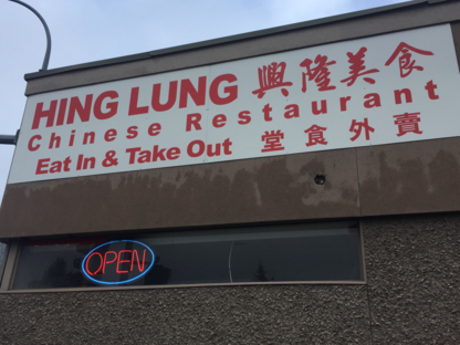 Hing Lung Chinese Restaurant - Chinese Food Restaurants