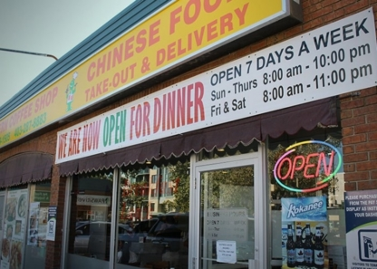 Western Coffee Shop & Chinese Food - Burger Restaurants - 403-229-1505