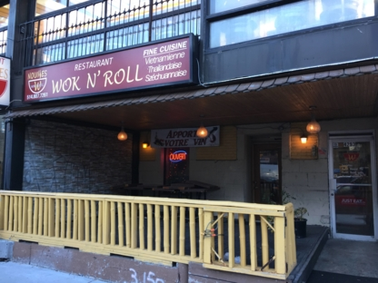 Wok Et Rouleau - Asian Restaurants - 514-807-7261
