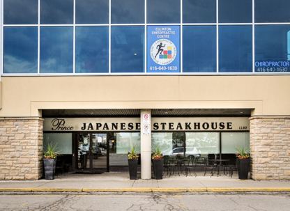 Prince Japanese Steak House - Restaurants - 647-797-9830