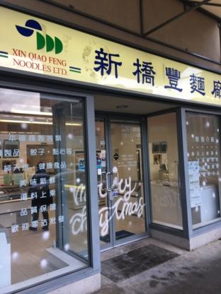 Xin Qiao Feng Noodles Ltd - Frozen Food Stores