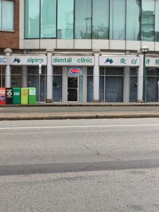 Alpine Dental Clinic - Dentistes - 604-437-0655