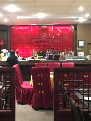 Beijing Legend - Chinese Food Restaurants - 613-737-5588