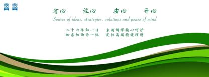 Shenglin Financial - Financial Planning Consultants - 416-789-3691