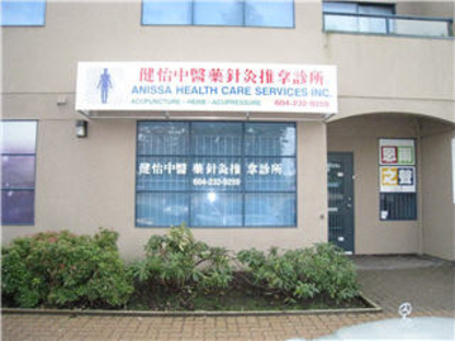 Anissa Health Care Services Inc - Acupuncturists - 604-232-9259
