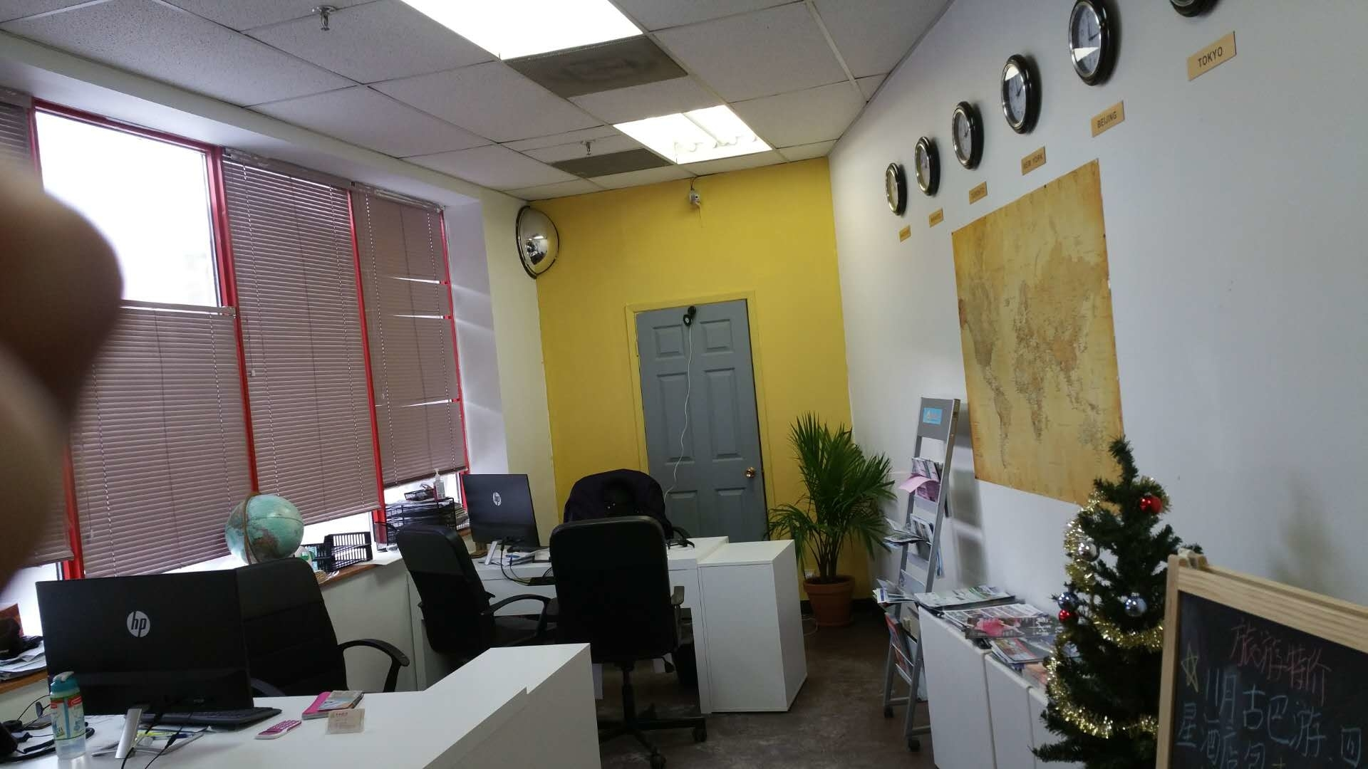 Daily Travel Agency Downtown - Photo