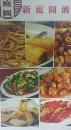 New Garden Restaurant - Restaurants chinois - 709-634-6363