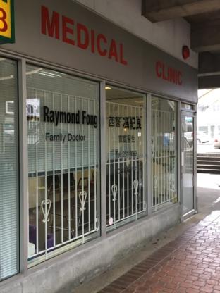 Fong Raymond Dr - Physicians & Surgeons - 604-251-9089