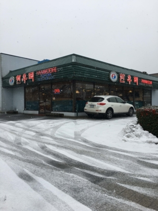 Hanwoori Korean Restaurant - Korean Restaurants - 604-439-0815
