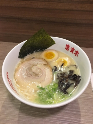 Touhenboku Ramen - Asian Restaurants