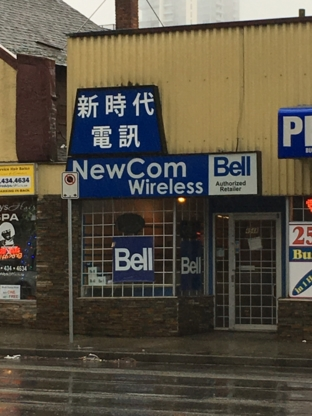 New Comm Technology - Wireless & Cell Phone Services