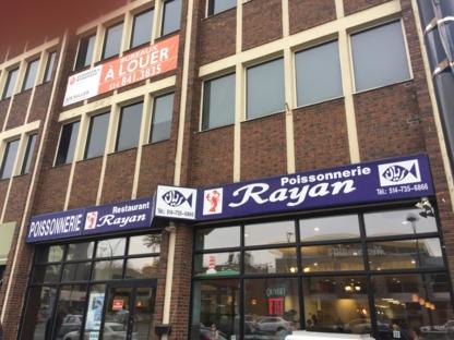 Rayan Poissonerie & Restaurant - Fish & Seafood Stores - 514-735-6866
